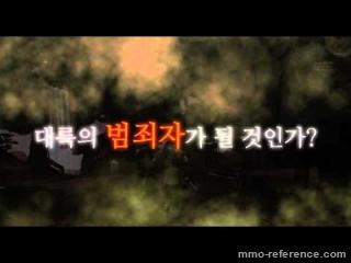 Vidéo Kabod Online - Vidéo du mmorpg avec un système de Player Killer