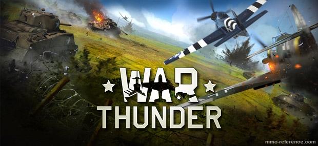 Bannière War Thunder