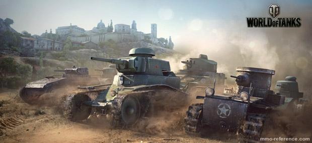 Bannière World of Tanks