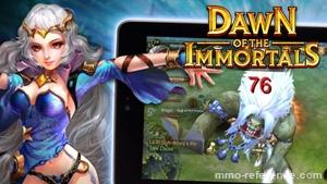 Dawn of the Immortals