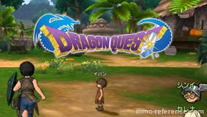 Bannière Dragon Quest X Online